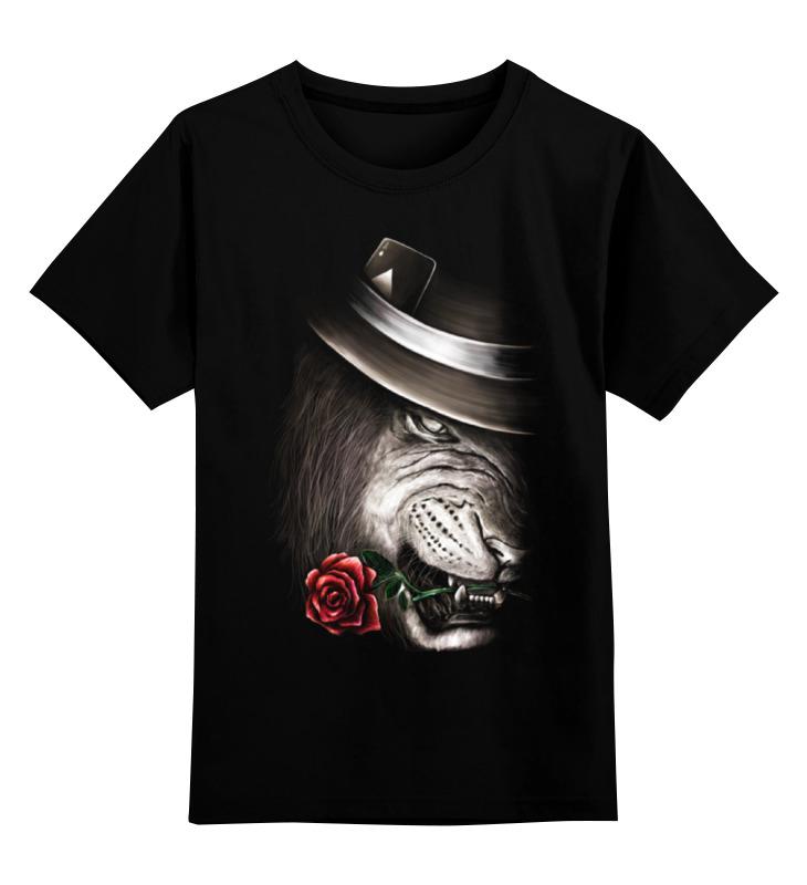 все цены на Детская футболка классическая унисекс Printio Лев и роза онлайн