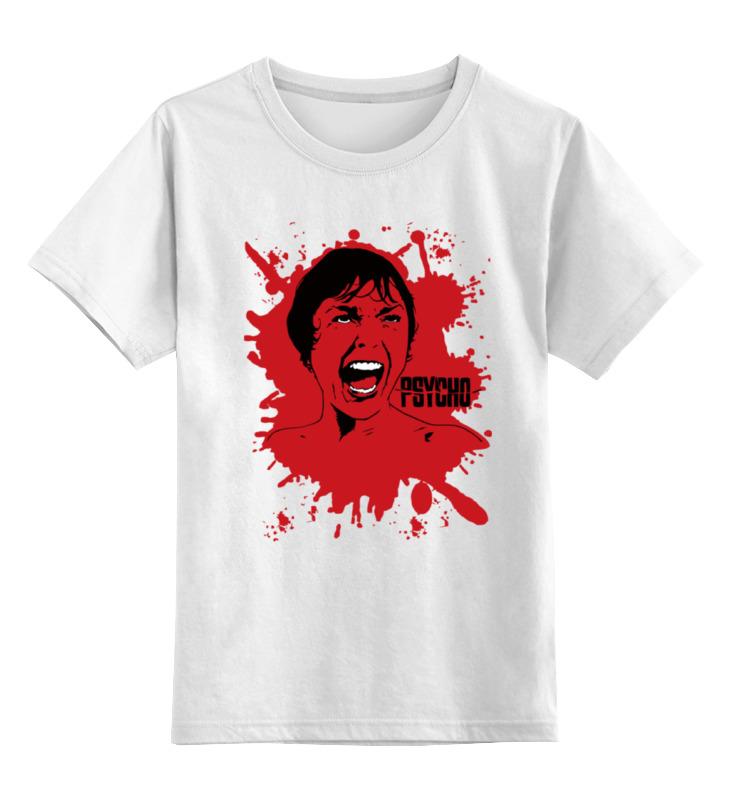 Детская футболка классическая унисекс Printio Психо (психоз) футболка классическая printio психо психоз