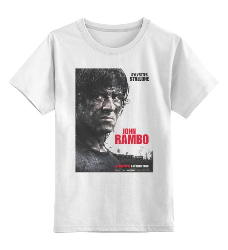 Детская футболка классическая унисекс Printio Rambo iv футболка joma футболка elite iv
