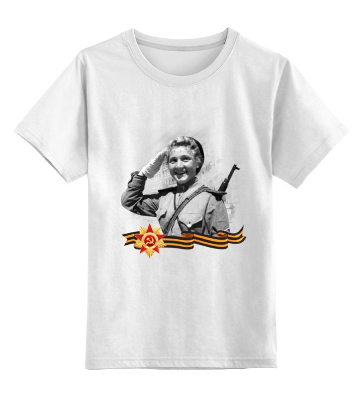 Детская футболка классическая унисекс Printio Девушка с ружьем, отдающая честь. майка классическая printio девушка с ружьем отдающая честь