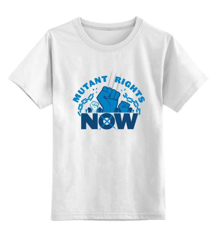 Детская футболка классическая унисекс Printio Mutant rights now бордюр atlas concorde russia supernova stone grey listello wax 7 2x60