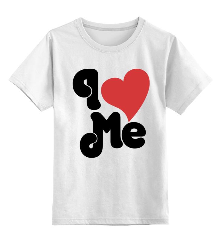 Детская футболка классическая унисекс Printio Я люблю себя цена и фото
