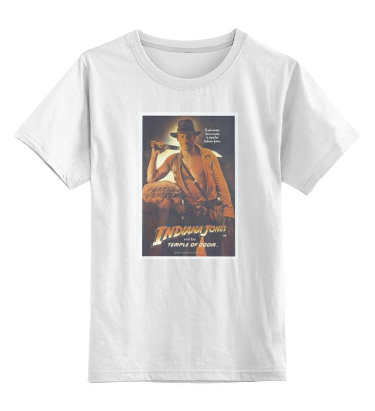 Детская футболка классическая унисекс Printio Indiana jones / индиана джонс цена и фото