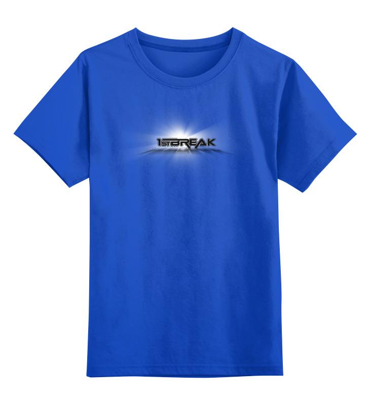 цена Детская футболка классическая унисекс Printio 1st break classic