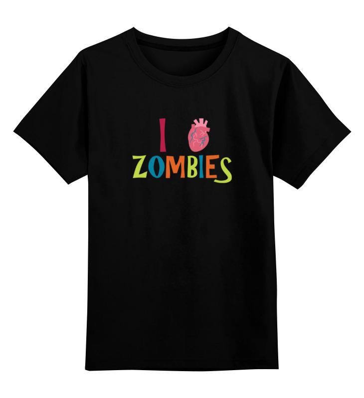 Детская футболка классическая унисекс Printio Я люблю зомби детская футболка классическая унисекс printio зомби