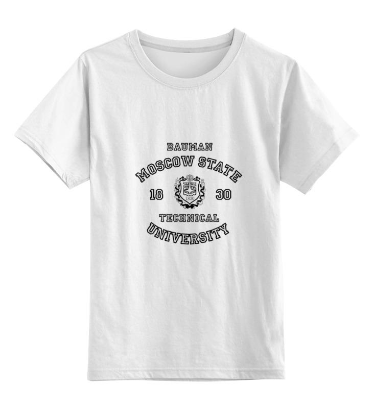Детская футболка классическая унисекс Printio Мужская мгту