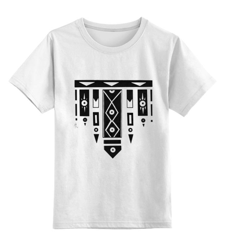 Детская футболка классическая унисекс Printio Геометрия флексика пазл для малышей геометрия цвет основы красный