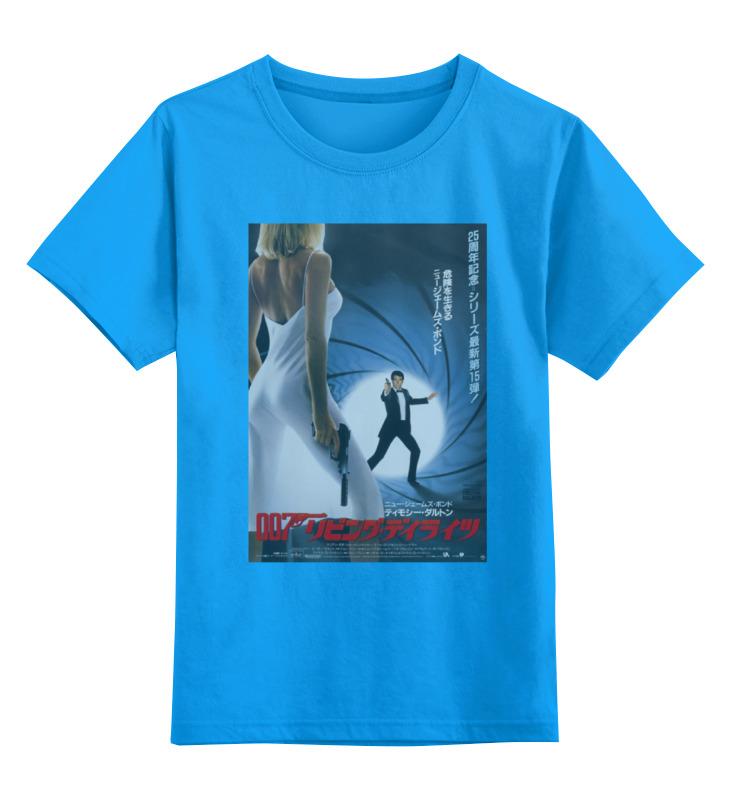 Детская футболка классическая унисекс Printio The living daylights майка классическая printio the living daylights