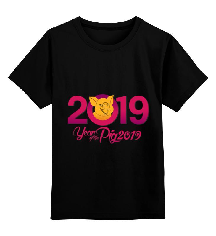 Детская футболка классическая унисекс Printio Новый год цена