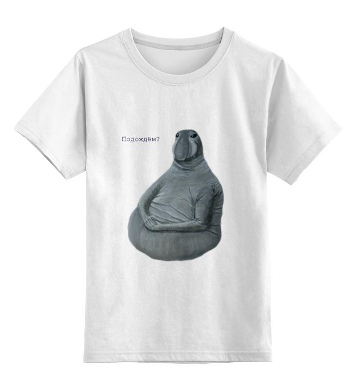 Детская футболка классическая унисекс Printio Подождём?