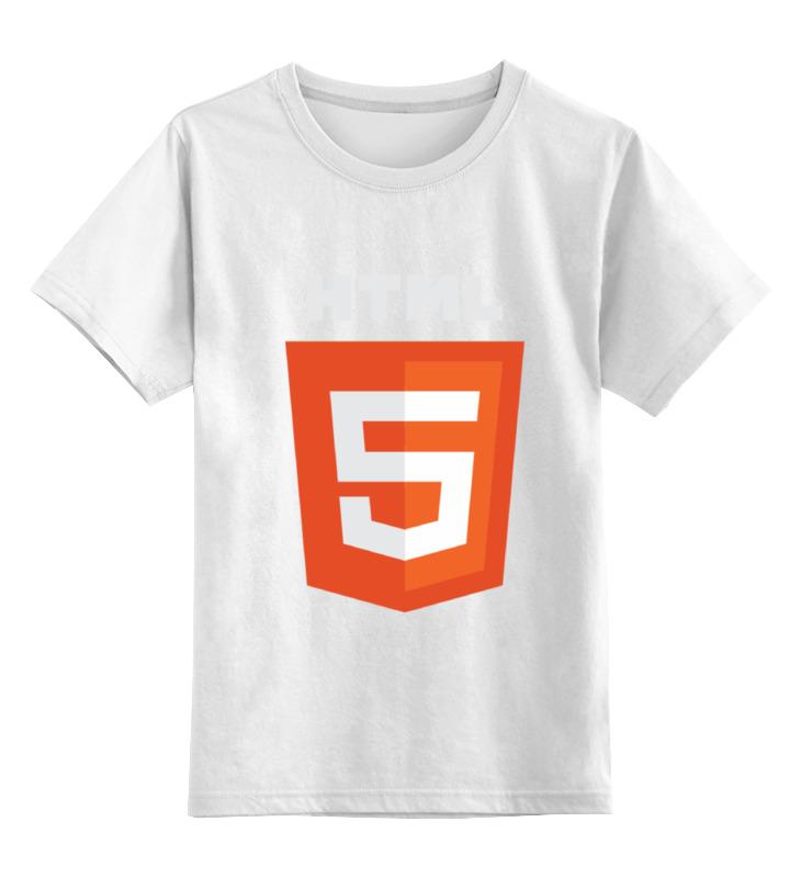 Детская футболка классическая унисекс Printio Html5 майка классическая printio html5