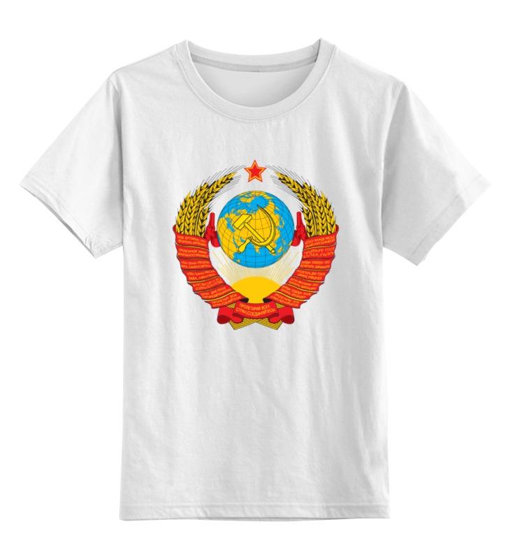 Детская футболка классическая унисекс Printio Герб ссср детская футболка классическая унисекс printio мотобайк