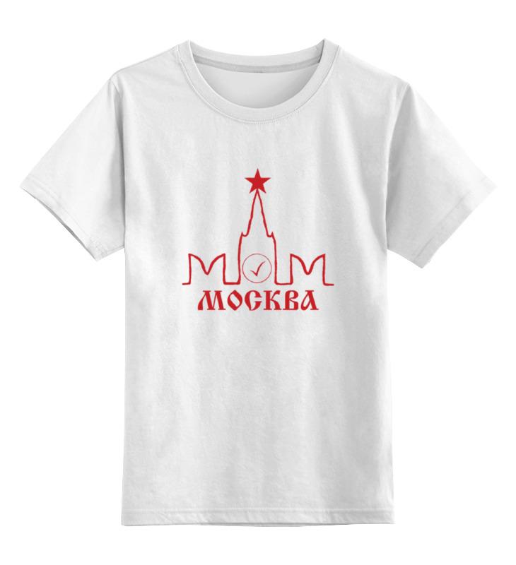 Детская футболка классическая унисекс Printio Москва спортивные товары москва
