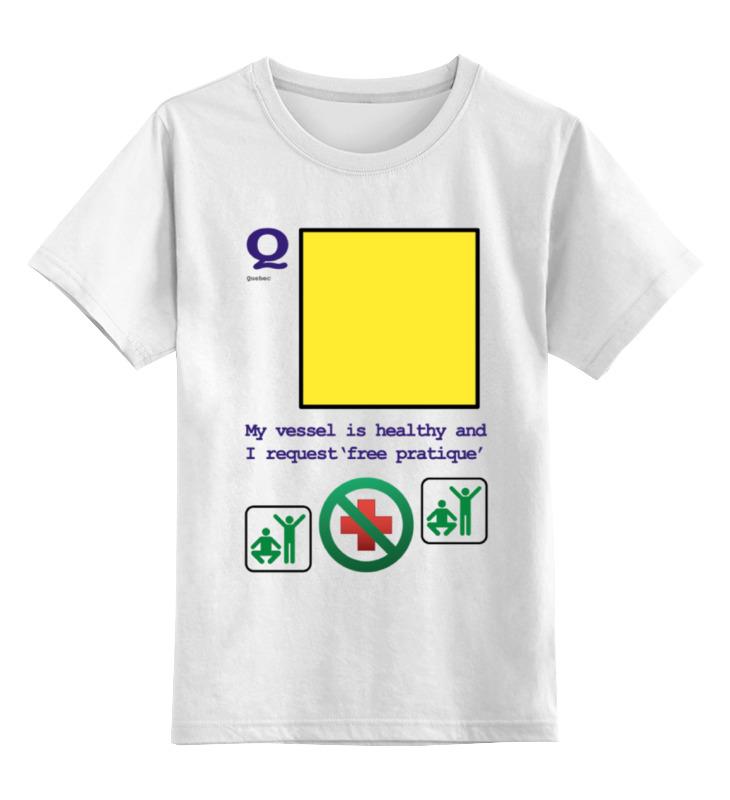 Детская футболка классическая унисекс Printio Quebec (q), флаг мсс (eng) детская футболка классическая унисекс printio india i флаг мсс eng