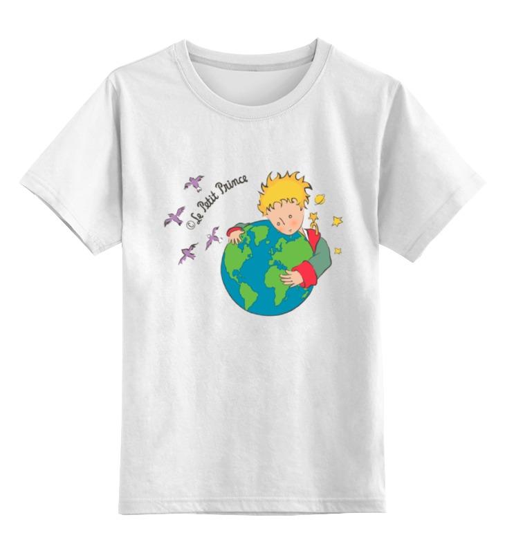 Детская футболка классическая унисекс Printio Маленький принц le petit prince маленький принц дождевик маленький принц