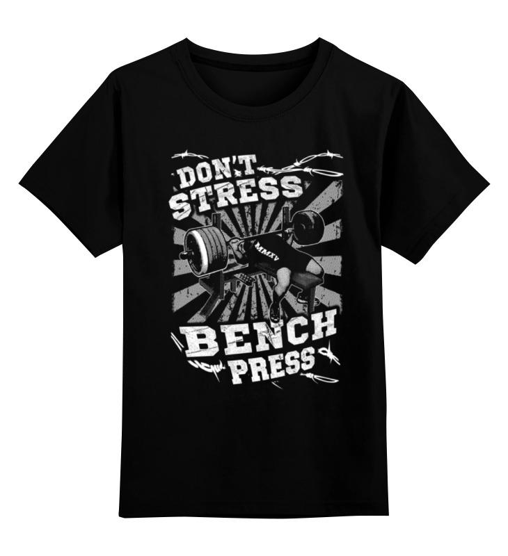 Детская футболка классическая унисекс Printio Bench press футболка bench футболка