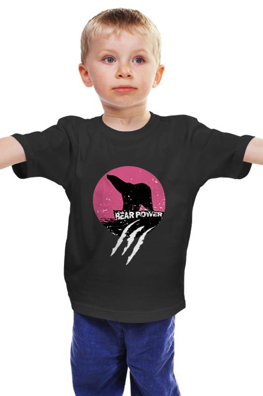 Детская футболка классическая унисекс Printio Сила медведя авито омск костюм белого медведя