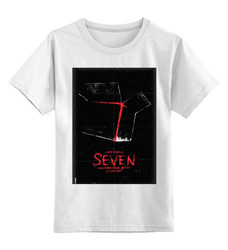 Детская футболка классическая унисекс Printio Семь / seven
