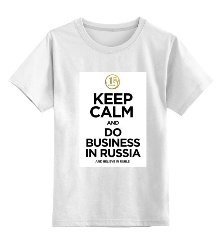 Детская футболка классическая унисекс Printio Keep calm by kkaravaev.ru футболка wearcraft premium printio keep calm