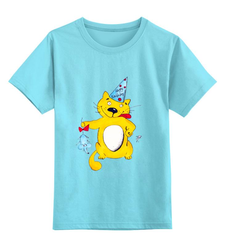Детская футболка классическая унисекс Printio С днем рождения! с днем рождения иллюстр
