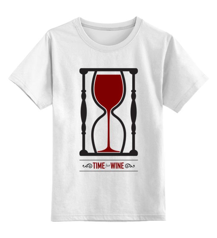 Детская футболка классическая унисекс Printio Время для вина цена и фото