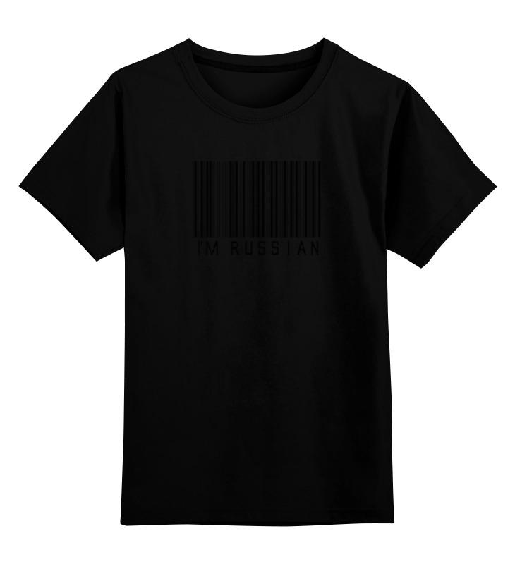 Детская футболка классическая унисекс Printio i am russian разъем jack neutrik np3x b стерео прямой