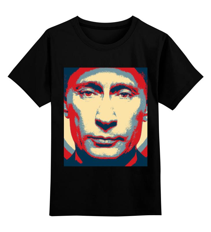 Детская футболка классическая унисекс Printio Владимир владимирович владимир аникин богатырская застава