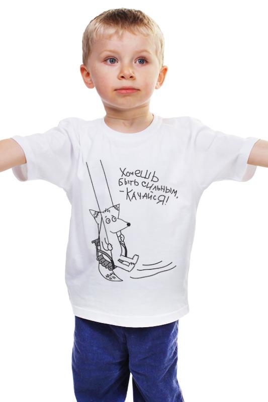 Детская футболка классическая унисекс Printio Качайся футболка для беременных printio качайся