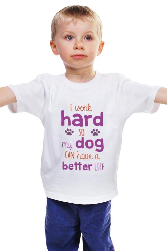 Детская футболка классическая унисекс Printio Работаю ради собачки николай копылов ради женщин