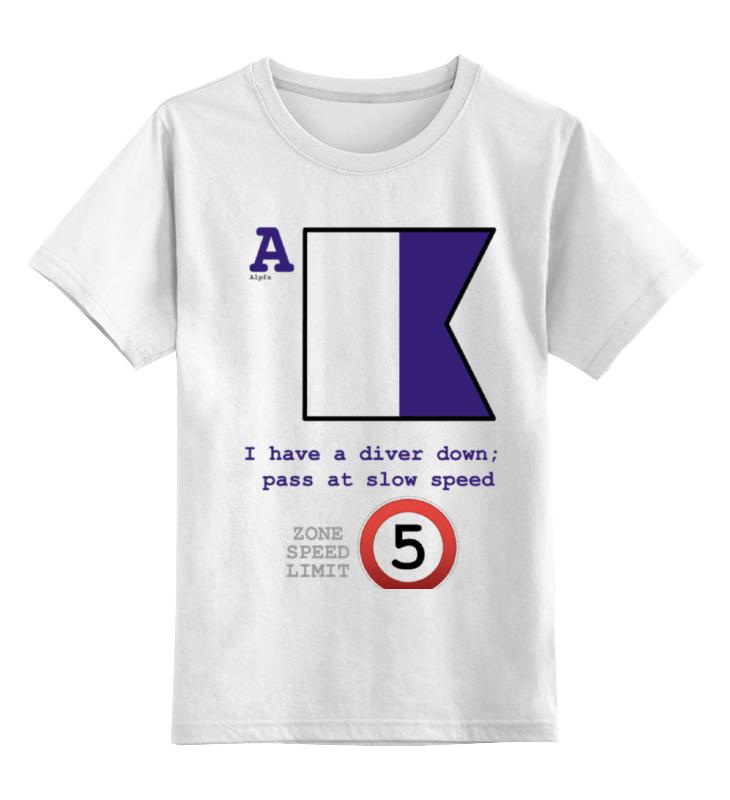 Детская футболка классическая унисекс Printio Alfa (a), флаг мсс (eng) детская футболка классическая унисекс printio india i флаг мсс eng