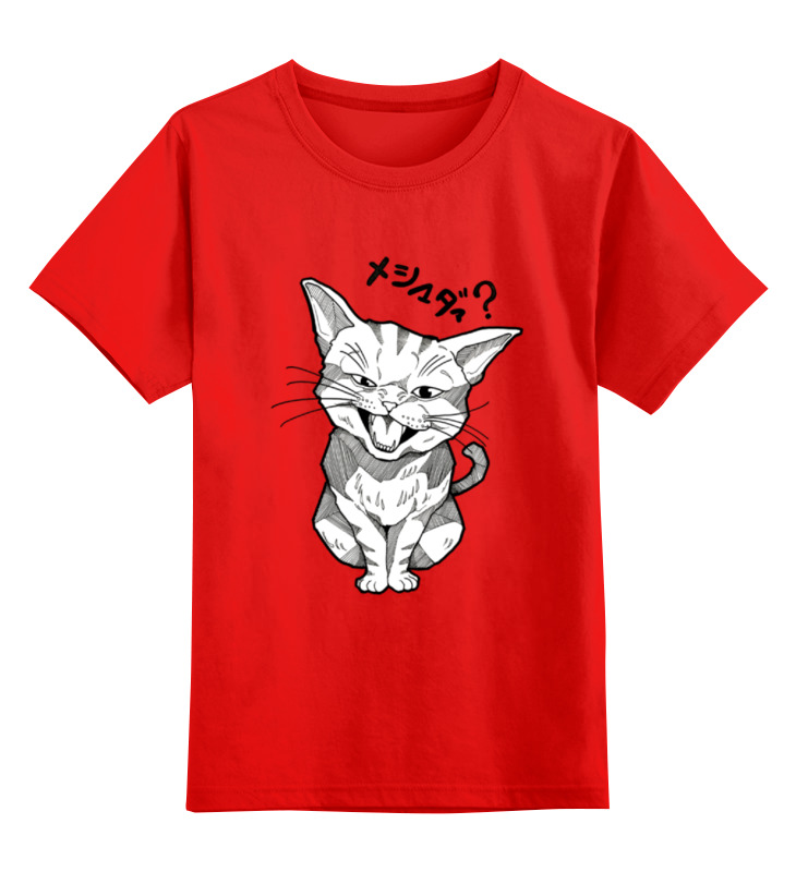 Детская футболка классическая унисекс Printio Смешной котик цена и фото