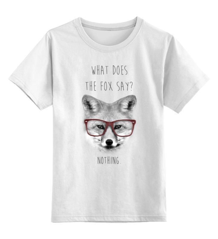 Детская футболка классическая унисекс Printio Лиса в очках детская футболка классическая унисекс printio жираф в очках
