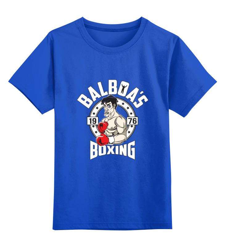 Printio Balboas boxing цена