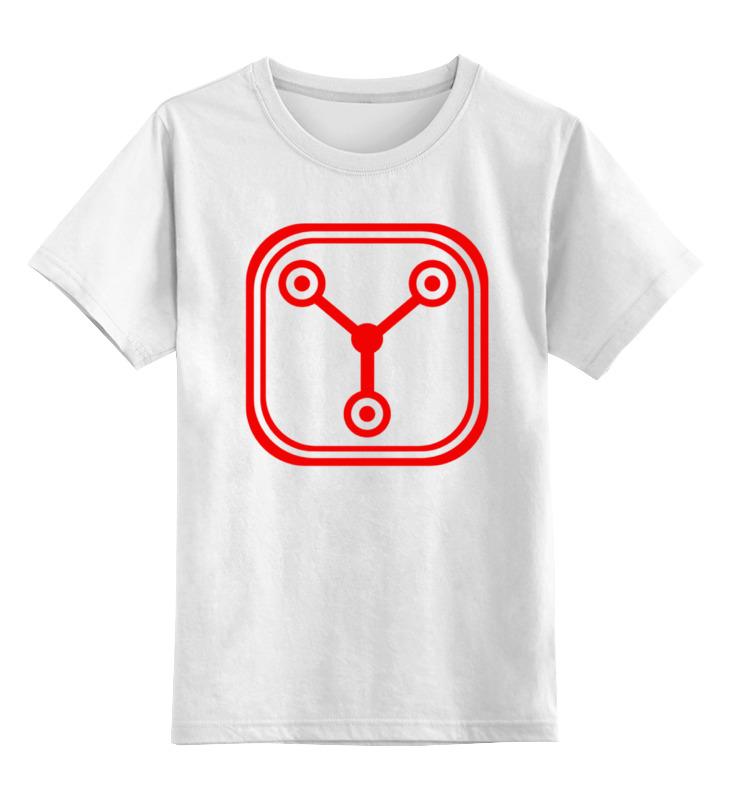 Детская футболка классическая унисекс Printio Flux capacitor (назад в будущее) diy 25v 10uf aluminum electrolytic capacitor black 10pcs