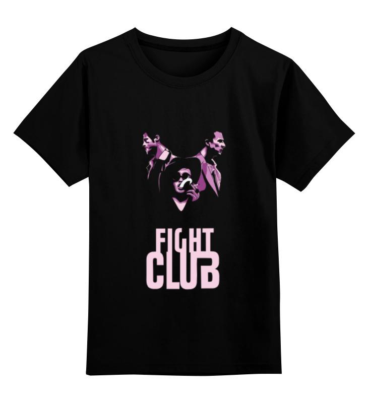 Детская футболка классическая унисекс Printio Fight club