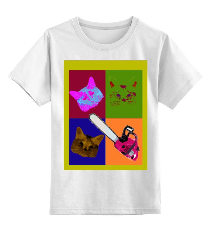 Printio Pop-art детская футболка классическая унисекс printio pop art