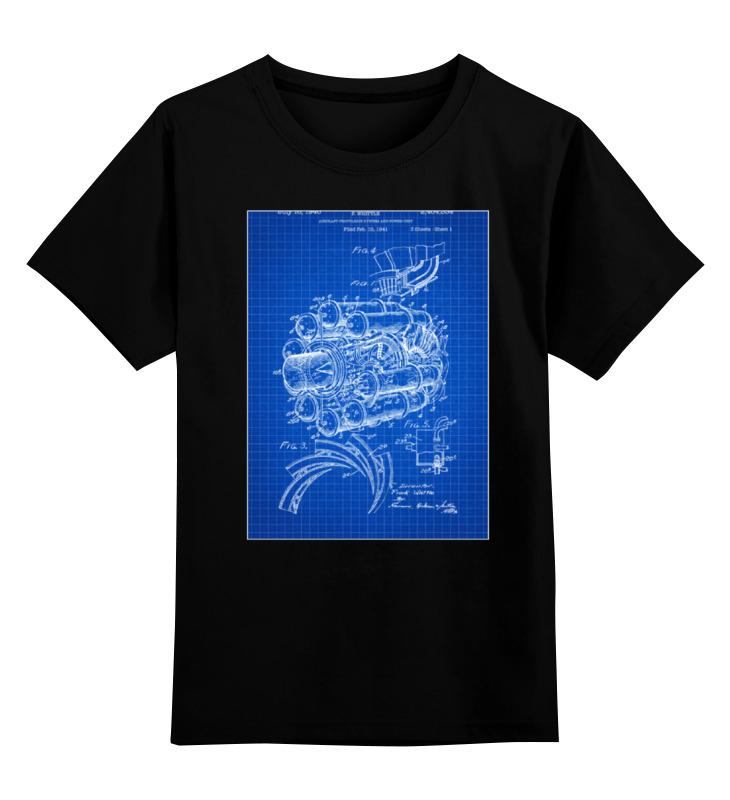 Детская футболка классическая унисекс Printio Двигатель самолета