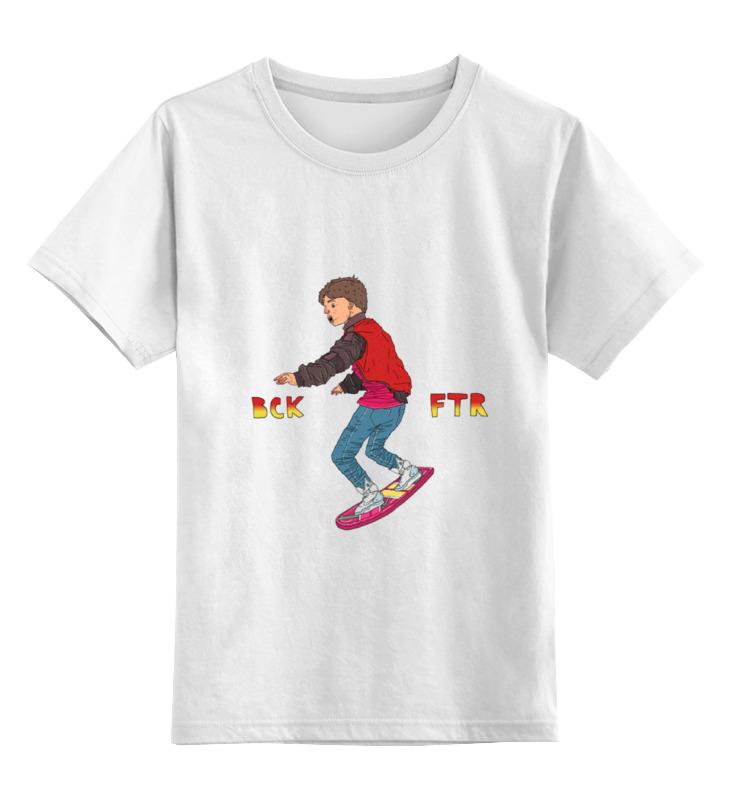 Printio Марти макфлай детская футболка классическая унисекс printio марти макфлай назад в будущее
