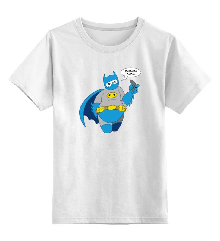 Детская футболка классическая унисекс Printio Баймакс (бэтмен) детская футболка классическая унисекс printio баймакс киска