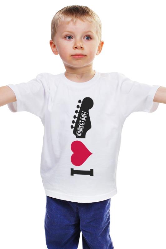 Детская футболка классическая унисекс Printio Я люблю нашествие детская футболка классическая унисекс printio я люблю тебя
