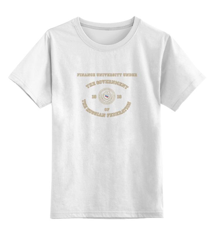 Детская футболка классическая унисекс Printio Футболка женская финансовый университет