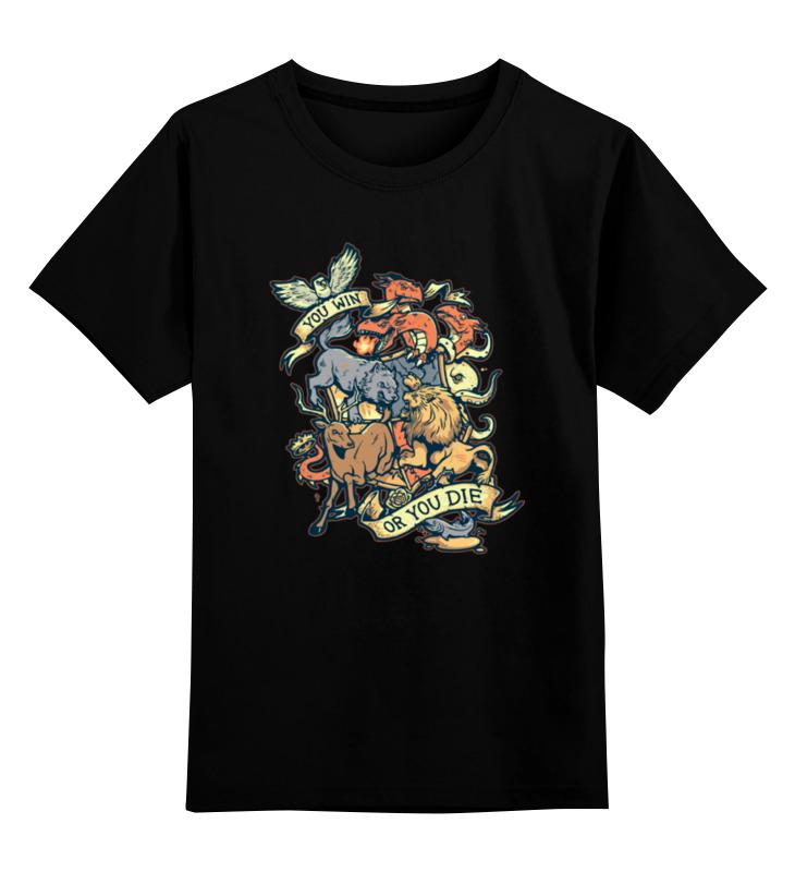 Детская футболка классическая унисекс Printio Игра престолов хорсун м д иванова т в игра престолов в мире льда и пламени