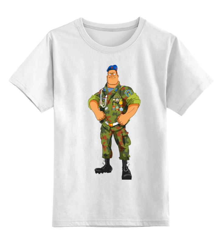 Детская футболка классическая унисекс Printio Голубые береты