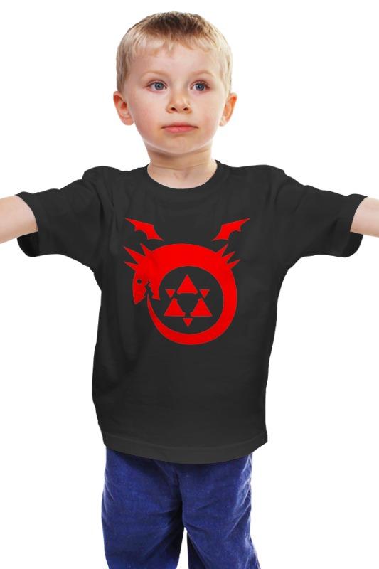 Детская футболка классическая унисекс Printio Стальной алхимик. уроборос алхимик