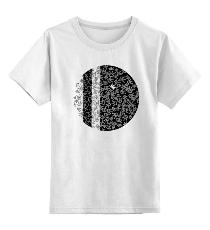 Детская футболка классическая унисекс Printio Коронация коронация