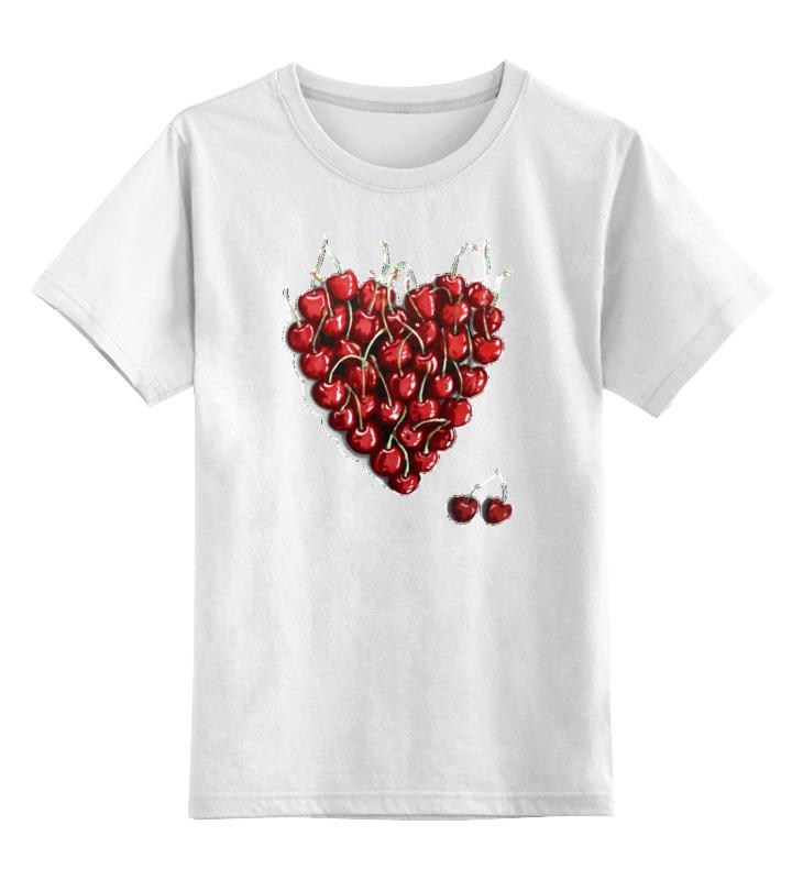 Детская футболка классическая унисекс Printio Вишневое сердце