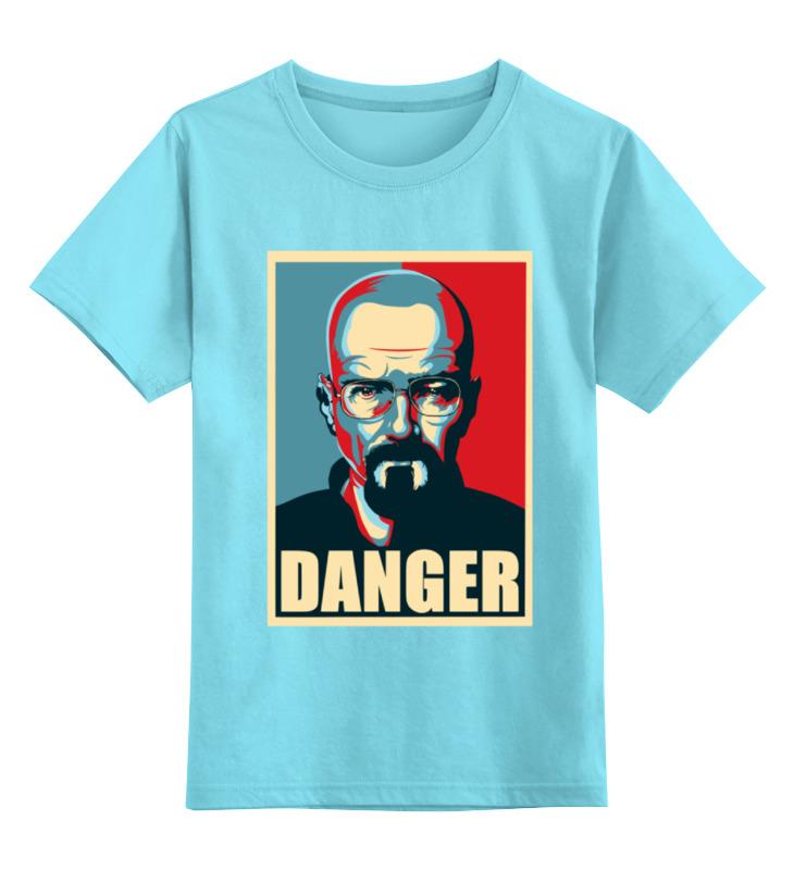 Детская футболка классическая унисекс Printio Danger (breaking bad) футболка классическая printio danger breaking bad