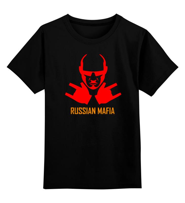Детская футболка классическая унисекс Printio Russian mafia цена