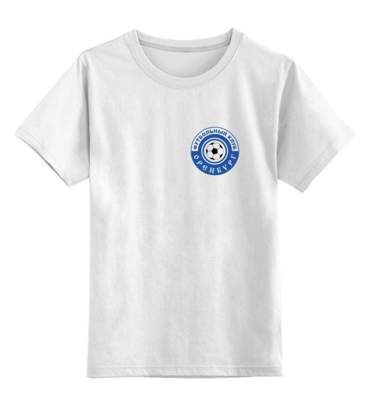 Детская футболка классическая унисекс Printio Фк оренбург детская футболка классическая унисекс printio фк орел