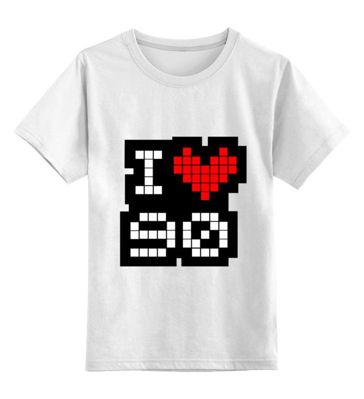 Детская футболка классическая унисекс Printio I love 90 детская футболка классическая унисекс printio i love js